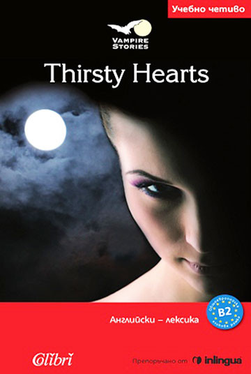 Thirsty Hearts